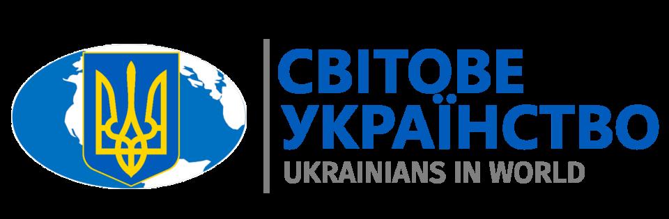 Logo for Світове Українство